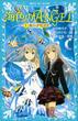 海色のANGEL 1 ルーナとノア(青い鳥文庫)