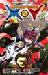 ポケットモンスターSPECIAL X・Y vol.5 (コロコロコミックス)(コロコロコミックス)
