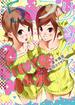 プリマックス 5 (ヤングジャンプコミックス)(ヤングジャンプコミックス)