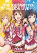 アイドルマスターミリオンライブ! 4 (ゲッサン少年サンデーコミックススペシャル)(ゲッサン少年サンデーコミックス)