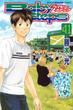 ベイビーステップ 41 (講談社コミックスマガジン)(少年マガジンKC)