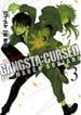 GANGSTA:CURSED.EP_MARCO ADRIANO 3 (BUNCH COMICS)(バンチコミックス)
