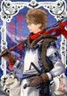 魔女の下僕と魔王のツノ 5(ガンガンコミックス)
