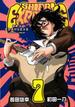 SHIORI EXPERIENCEジミなわたしとヘンなおじさん 7 (ビッグガンガンコミックス)