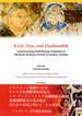 Kizil,Niya,and Dandanoilik Commemorating World Heritage Designation of Silk Roads:the Routes Network of Chang'an−Tianshan