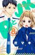 PとJK 8 (講談社コミックス別冊フレンド)(別冊フレンドKC)