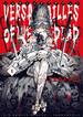 ベルサイユオブザデッド 1 (ビッグコミックス)(ビッグコミックス)