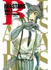【期間限定価格】BEASTARS 1
