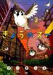きょうのスー(3)(アクションコミックス)
