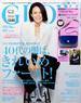 GLOW (グロー) 2017年 05月号 [雑誌]