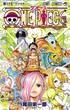 ONE PIECE 巻85 (ジャンプコミックス)