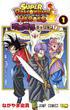 スーパードラゴンボールヒーローズ暗黒魔界ミッション! 1 (ジャンプコミックス)(ジャンプコミックス)
