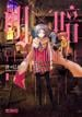 明×暗SCRAMBLE(MFコミックスアライブシリーズ) 4巻セット(MFコミックス アライブシリーズ)