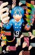 サイケまたしても 9 (少年サンデーコミックス)(少年サンデーコミックス)