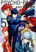 PSYCHO−PASS監視官狡嚙慎也 5 (BLADE COMICS)(BLADE COMICS(ブレイドコミックス))