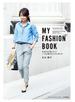 MY FASHION BOOK