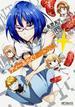 ディーふらぐ! 12 (MFコミックスアライブシリーズ)(MFコミックス アライブシリーズ)