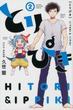 とりぴき 2 (週刊少年マガジン)