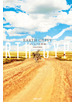 【期間限定価格】EARTH GYPSY(あーす・じぷしー)-はじまりの物語-