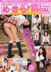 め・き・らthe GIRL'S SPECIAL(MS MOOK)