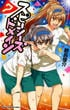 スピーシーズドメイン 7 (少年チャンピオン・コミックス)(少年チャンピオン・コミックス)