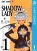SHADOW LADY 1
