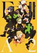 ファイナルファンタジーⅩⅤ公式コミックアンソロジー 2 (電撃コミックスNEXT)(電撃コミックスNEXT)