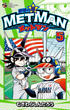 野球の星メットマン 5 (コロコロコミックス)(コロコロコミックス)