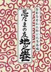 忍たまの友 2巻セット(朝日ソノラマコミックス)