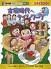 古墳時代へタイムワープ (歴史漫画タイムワープシリーズ)