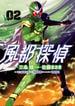 風都探偵 2 (ビッグコミックス)(ビッグコミックス)