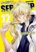 SERVAMP 12 (MFコミックス)(MFコミックス)