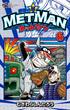 野球の星メットマン 6 (コロコロコミックス)