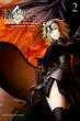 Fate/Grand Order−turas realta− 2 (週刊少年マガジン)