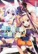 箱庭王国の創造主サマ 4 (電撃コミックスNEXT)(電撃コミックスNEXT)