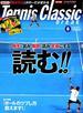 Tennis Classic Break (テニスクラシックブレイク) 2018年 06月号 [雑誌]
