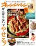 Sサイズ6/2増刊号 2018年 6/2号 [雑誌]