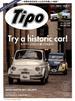 Tipo (ティーポ) 2018年 06月号 [雑誌]
