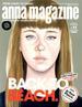 anna magazine 2018年 07月号 [雑誌]