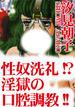 M女の日記(8)(アネ恋♀宣言)
