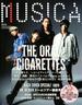 MUSICA (ムジカ) 2018年 06月号 [雑誌]