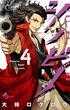 シノビノ 4 (少年サンデーコミックス)(少年サンデーコミックス)