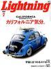 Lightning (ライトニング) 2018年 07月号 [雑誌]