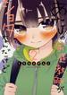 あたしの家庭教師がショタなんだけど 2 (角川コミックス・エース)(角川コミックス・エース)