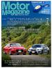 Motor Magazine (モーター マガジン) 2018年 07月号 [雑誌]