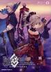 Fate/Grand Orderコミックアラカルト 10 (角川コミックス・エース)(角川コミックス・エース)