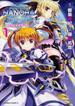 魔法少女リリカルなのはReflection THE COMICS 1 (角川コミックス・エース)(角川コミックス・エース)