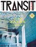 TRANSIT No.40(2018Summer) ポルトガルこの世界の西の果てで(講談社MOOK)