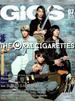 GiGS (ギグス) 2018年 07月号 [雑誌]