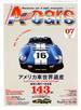 A cars (アメリカン カーライフ マガジン) 2018年 07月号 [雑誌]